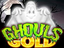 Автомат Ghouls Gold